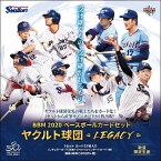 セール BBM 2020 ベースボールカードセット ヤクルト球団 - LEGACY -(8月21日発売)