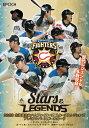 【セール】EPOCH 2020 北海道日本ハムファイターズ STARS & LEGENDS プレミアムベースボールカード