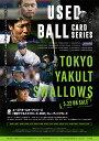 ユーズドボールカードシリーズ!「東京ヤクルトスワローズ・2021 」トレーディングカード 1ボックス(2021年5月22日発売予定)