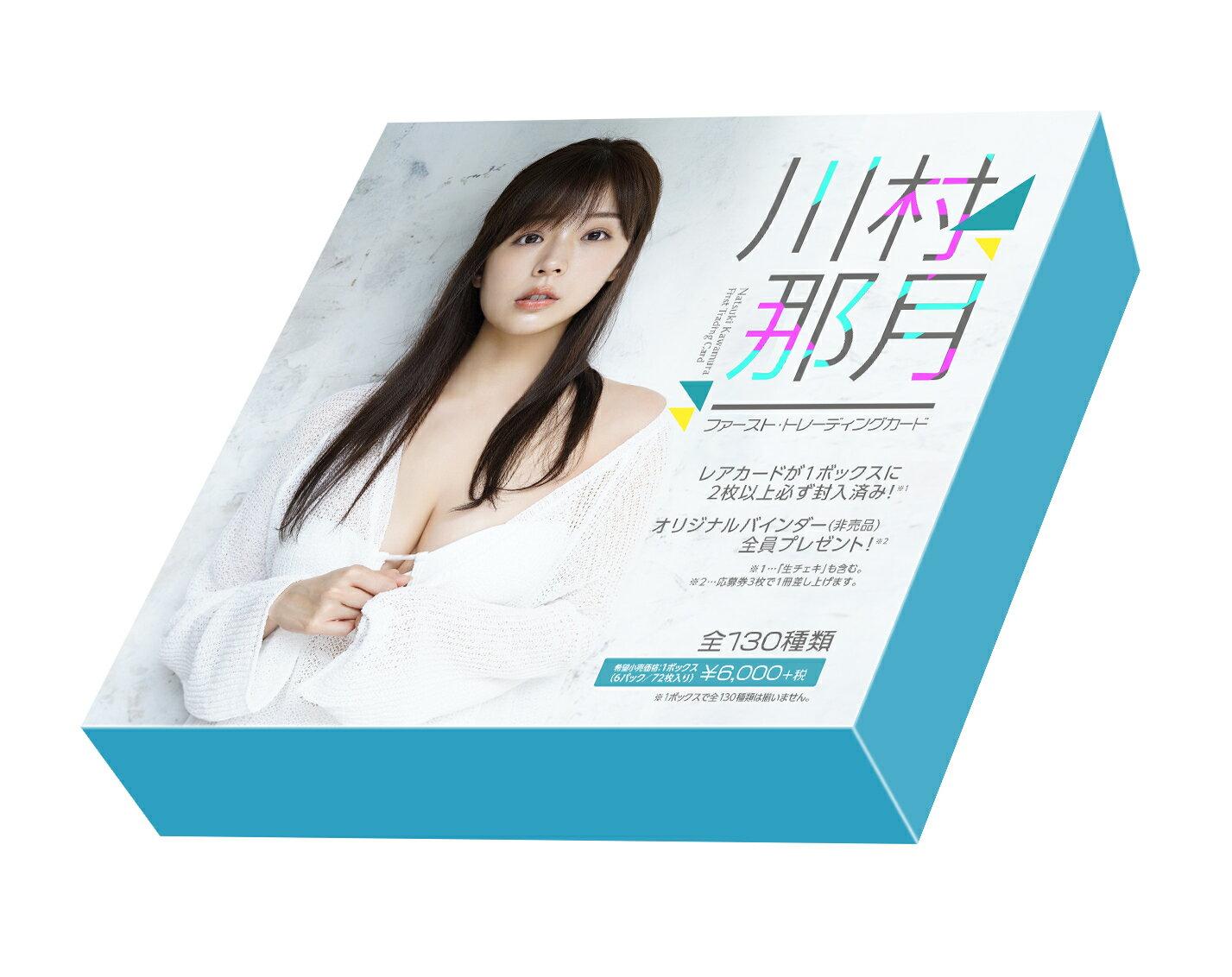 トレーディングカード・テレカ, トレーディングカード  3 (20201024)