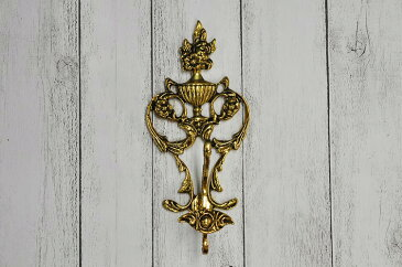 スペイン製 真鍮 ブラス コート掛け フック ウォールフック 大