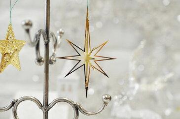 バーストスター オーナメント オブジェ 上質 クリスマス ドイツ 輸入雑貨 真鍮