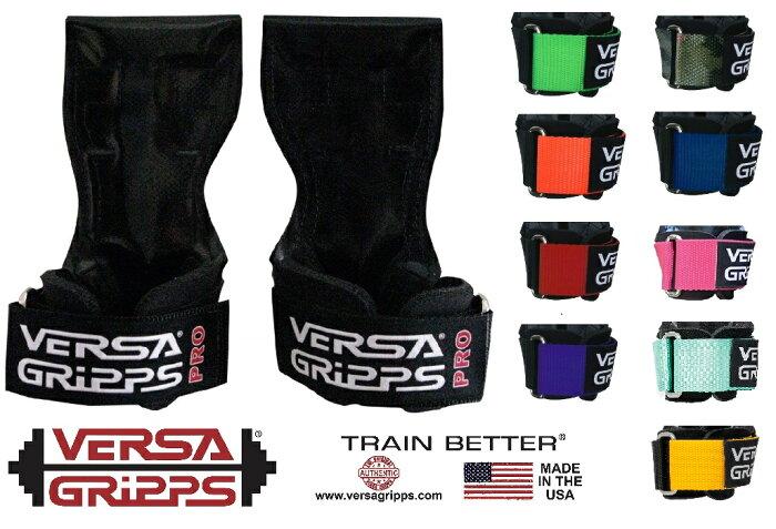 パワーグリップ 懸垂手袋 懸垂グローブ チンニング 握力 リストストラップ 筋トレ 手袋 グローブ 筋トレ手袋 筋トレグローブ 筋力トレーニング トレーニング パワーリフティング ウェイトリフティング ウエイトリフティング Versa Gripps(バーサ グリップ)