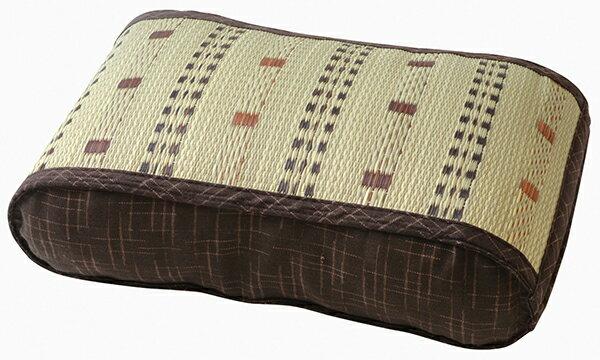 送料無料 い草 ウェーブ枕 低反発 まくら ポルコ ブラウン 寝具 睡眠 ピロー 腰枕