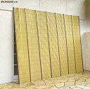 送料無料 樹脂製和風たてす 竹垣調たてす 立てす 日よけ 日よけスクリーン 約184×245cm シェード サンシェード ベランダ 窓 バルコニー ベランダ よしず 葦簀 節電 日差しカット 目隠し エクステリア ガーデン