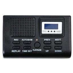 サンコー 電話機に後付けできる通話録音再生機「通話自動録音BOX」 TLPRC38B 敬老の日