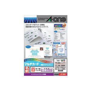 エーワン マルチカード インクジェットプリンター専用紙 両面クリアエッジタイプ 白無地 A4判 10面 名刺サイズ 51802 1冊(50シート)