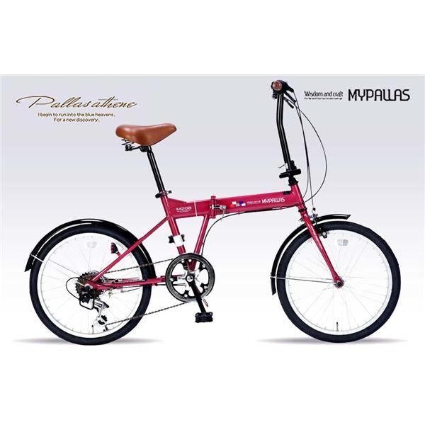 MYPALLAS(マイパラス) 折畳自転車20・6SP M-208-RO ルージュ【代引不可】