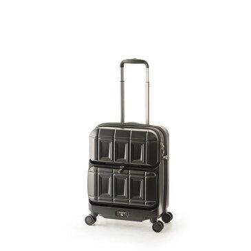 スーツケース 【マットブラック】 36L 機内持ち込み可 ダブルフロントオープン アジア・ラゲージ 『PANTHEON』