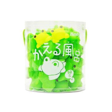 知育玩具/お風呂用おもちゃ 【かえる風呂】 50匹セット PVC製 『HaShy』 〔浴室 シャワールーム〕