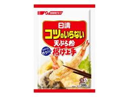 日清フーズ コツのいらない天ぷら粉 300g x20 * 敬老の日
