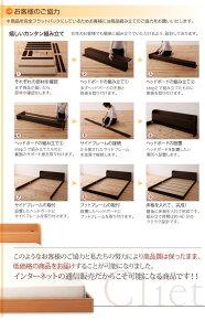 ベッドローベッドシングル木製ベッド棚コンセント付きフロアベッドフレームマットレス付き-クリエット-【ボンネルコイルマットレス:ハード付き】シングルローベットナチュラルダークブラウンモダン北欧送料無料【通販家具】