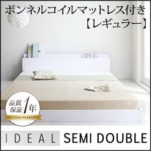 棚・コンセント付きフロアベッド【IDEAL】アイディール【ボンネル:レギュラー付き】セミダブル