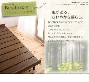 送料無料(フレーム/シングル+マットレス/セミシングル):ステージレイアウト【ポケットコイルマットレス:ハード付き】北欧デザインベッドベットローベッドフロアベッドすのこ仕様すのこベッド木製ベッドカレヴァ天然木湿気対策おしゃれ北欧かわいい乙女