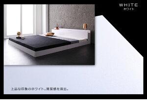 送料無料ベッドフレームのみクイーンサイズローベッドフロアベッドベッドフレームクイーンベットクイーンベッドシンプルブラックホワイト黒白宮棚付き棚付きコンセント付きフロアベットヴェーヒル木製ヘッドボード高級感低いロータイプすのこベッド