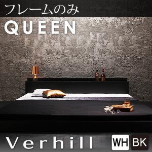 送料無料フロアベッドベッドベットローベッドシンプルブラックホワイトベッドフレーム棚・コンセント付きフロアベッド【Verhill】ヴェーヒルフレームのみクイーン