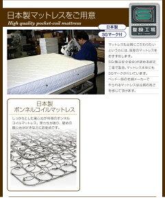 送料無料連結ベッド日本製フレームマットレス付きワイド240Aタイプ(セミダブル×セミダブル)ローベッドフロアベッドベット木製ベッドヘッドボード棚付きコンセント付きファミリーベ【日本製ボンネルコイルマットレス付き】すのこタイプ低いベッドロータイプ
