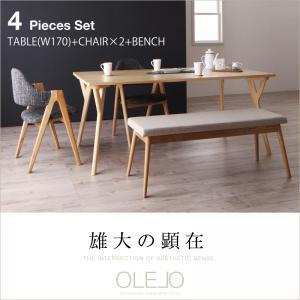 ダイニングセット 4点セット テーブル(W170)×1+チェア×2+ベンチ×1 北欧デザインワイドダイニング オレロ 4人用 4人掛け デザイナーズチェア ダイニングテーブル ダイニングテーブルセット 食卓テーブル 食卓セット 木製 シンプル おしゃれ 北欧:家具のショウエイ
