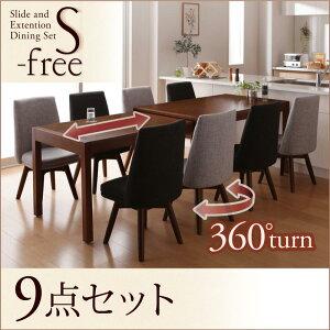 ダイニングテーブル 8人掛け