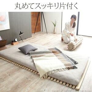 通気性2倍で丸めて収納「みやび格子」すのこベッドシングルロールタイプ