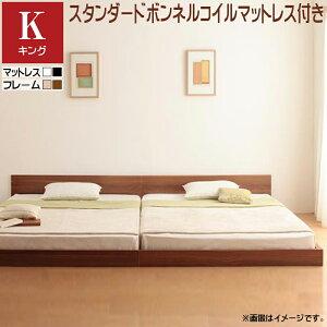 送料無料 連結ベッド 家族ベッド ファミリーベッド フロアベッド ローベッド キングベッド フレーム マットレス付き ベッドフレーム キングサイズ シンプルデザインフロアベッド 木製ベッ