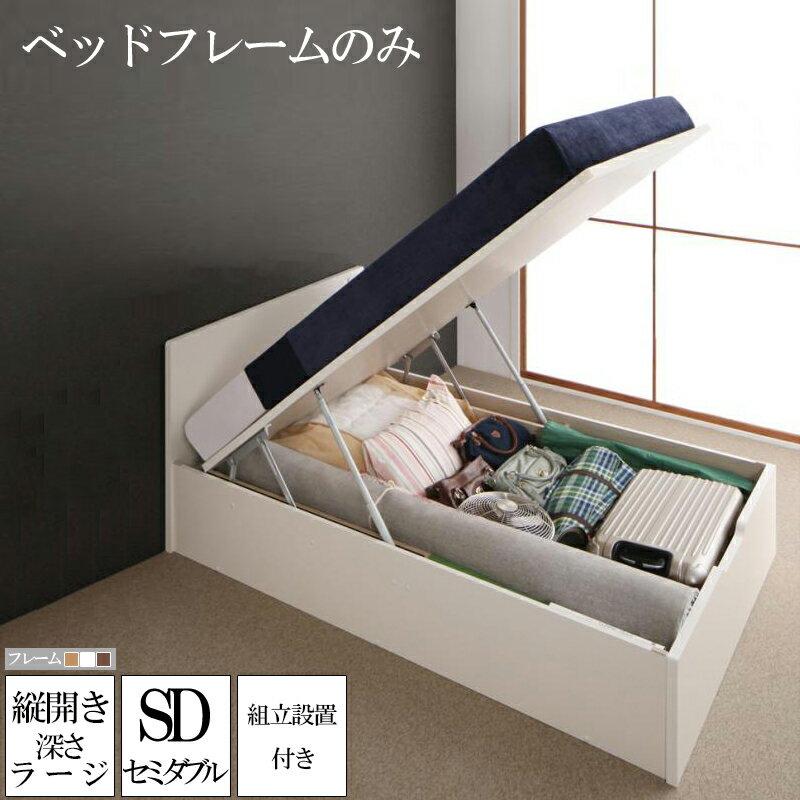 ベッド, ベッドフレーム