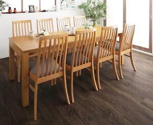 Costa コスタ 3段階伸縮 ハイバックチェア ダイニングテーブル 9点セット(テーブル 幅145-175-205+チェア8脚) 天然木 木製 天板拡張 角型 8人用 500026828 ダイニング 8人掛け 食卓テーブル 伸縮式 伸