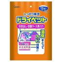 ドライペット 衣類・皮製品用 お徳用(25g*12シート入)
