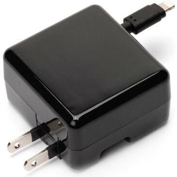 ライトニング AC充電器+USBポート 巻取り式 ブラック PG-MFILGAC18BK(1コ入)