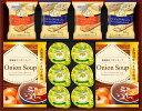 【包装・熨斗対応】洋風スープ&オリーブオイルセット 食品ギフト 詰め合わせ 詰合せ おしゃれ 贈り物 プレゼント ギフト 誕生日 贈答品 お祝い お返し記念品 結婚祝い お祝い お中元 お歳暮 高級感