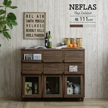 送料無料 ディスプレイラック 引出し付き フラップラック フラップチェスト NEFLAS ネフラス リビングボード 収納 サイドボード リビングキャビネット 本棚 収納棚 キッチン収納 木製 おしゃれ 北欧 ホワイト ブラウン