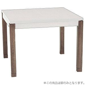 Бесплатная доставка Нога Kotatsu Отдельный предмет Высокий тип Нога Kotatsu Коричневый (High type) Нога только Коричневый [Укрытие LG-H]