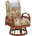 送料無料 座椅子 360度回転式 回転座椅子 回転椅子 リクライニング ラタン ローチェア リクライニング座椅子 肘付き 肘掛け 木製 一人掛け 籐チェアー 1人 和室 フロアチェア フロアチェアー おしゃれ 母の日 高級感 RZ-923