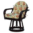 送料無料 座椅子 回転座椅子 回転椅子 高座椅子 肘付き 肘掛け 木製 一人掛け 籐チェアー 1人 和室 フロアチェア フロアチェアー おしゃれ 母の日 高級感 ダークブラウン RZ-934DBR