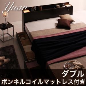 モダンライト・コンセント付き収納ベッド【Yuan】ユアン