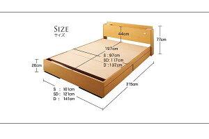 ベッド収納ダブルマットレス付きモダンライト・コンセント付き収納ベッド-ユアン-【ボンネルコイルマットレス付き】フロアベッドフロアベットダブルサイズダブルベッド収納機能付ベッド引き出しモダンライトコンセント付き寝室ベッドデザイン送料無料