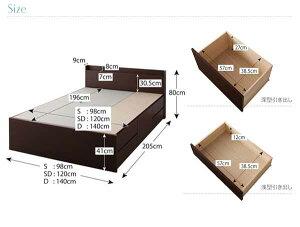 ベッド収納ダブルフレームのみ棚・コンセント付きチェストベッド-ステディ-フロアベッドフロアベットダブルサイズダブルベッド収納機能付ベッド引き出しダークブラウンナチュラルホワイト送料無料送料込