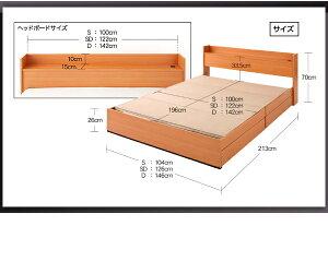 送料無料ベッドダブルベッド収納付きベッドマットレス付きボンネルコイルマットレス付き(レギュラータイプ)ベッドコンセント付き収納ベッド【Ever】エヴァー引き出し付きベッド宮付き棚付きベッドコンセント付きベッドダブルサイズ木製ベッド1人暮らし