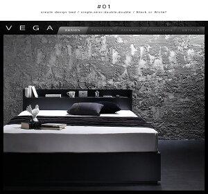 シングルベッドマットレス付き大容量収納付きベッド送料無料ベッドベットシングルベットシングルサイズベッド下収納宮棚コンセント付き収納ベッドヴェガボンネルコイルマットレスレギュラー付きシングル宮付き引き出し付きベッド白黒民泊社員寮