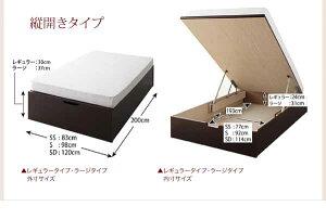 ガス圧式跳ね上げ収納ベッドシングルベッドオリジナルポケットコイルマットレス付シングルベッド大容量収納ベットヘッドレスベッド-リグレス・ラージ-【縦開き】家具通販