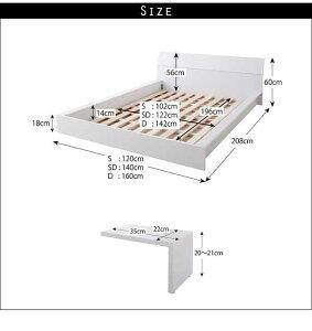 ローベッドデュラテクノマットレス付きセミダブルベッドローベッドフロアベッドフロアベットロータイプセミダブルベット木製ベッド-ツヴァイファーベン-ブラックホワイト黒白ベッドベット送料無料【通販家具】
