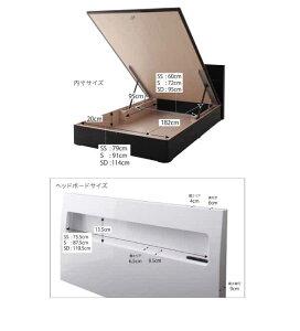 ガス圧式跳ね上げ鏡面仕上げ収納ベッド【Zenit】ツェニート【ボンネルコイルマットレス:ハード付き】シングル