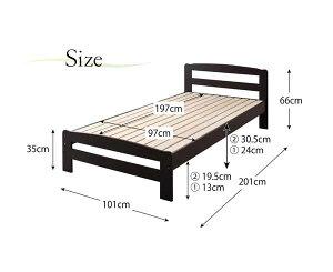 高さ調節可能・すのこベッド【Marone】マローネ【フレームのみ】シングル