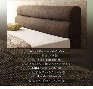 送料無料ベッドベットシンプルデザインすのこ仕様ベッドフレームくつろぎデザインファブリックベッド-ヒューゲル-【マルチラススーパースプリングマットレス付き】ダブル【通販家具】