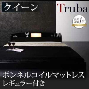 送料無料ローベッドベッドベット大きなベッドフロアベッドフレーム日本製照明・コンセント付き大型フロアベッド【Truba】トルバ【ボンネルコイルマットレス:レギュラー付き】クイーン