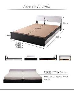 送料無料収納付きベッド収納ベッド木製ベッド黒白ベット収納付きベッドシンプルデザインベッド引出し収納棚・コンセント付収納ベッド-プレイリー-【国産ポケットコイルマットレス付き】セミダブル【通販家具】