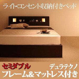 モダンライト・コンセント収納付きベッド【Viola】ヴィオラ【デュラテクノマットレス付き】セミダブル