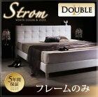 モダンデザイン・高級レザー・大型ベッド【Strom】シュトローム【フレームのみ】ダブル