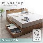 棚・コンセント付収納ベッド【Montray】モントレー【フレームのみ】クイーン