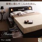 モダンデザイン・大型サイズ収納ベッド【Aisance】エザンス【フレームのみ】クイーン
